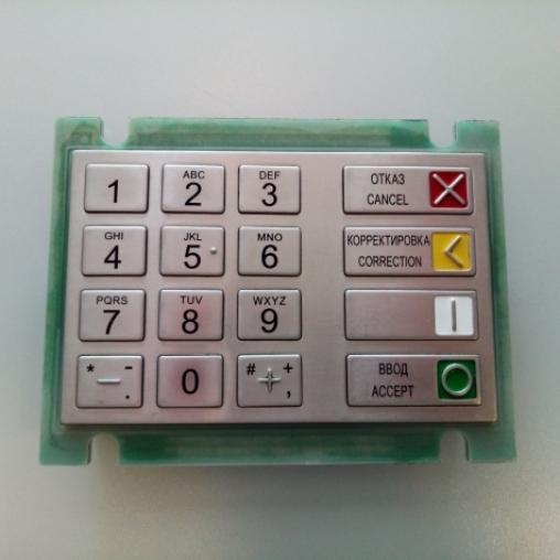 Криптоклавиатура SZZT ZT596E